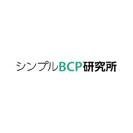BCP策定サポート